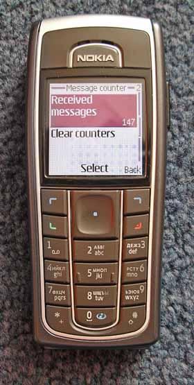 147 с мобильника