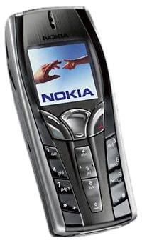 Nokia 7250: серый корпус