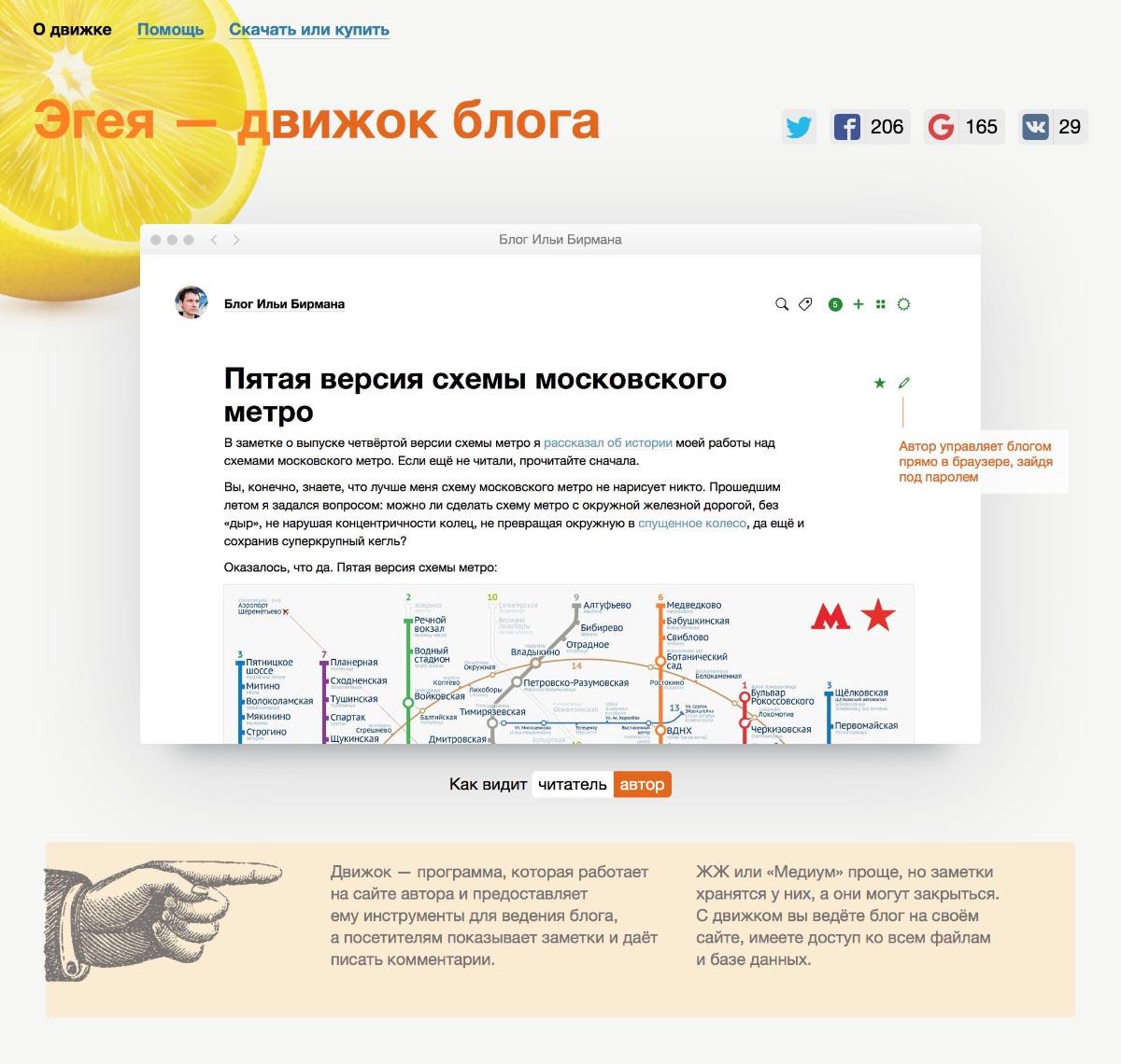 Новый сайт Эгеи