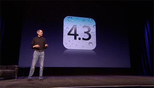 Презентация Эпла