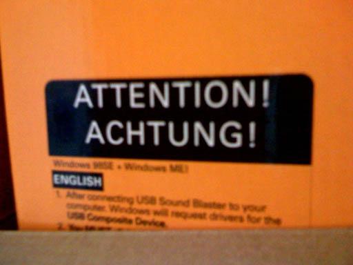 Внимание, ахтунг!