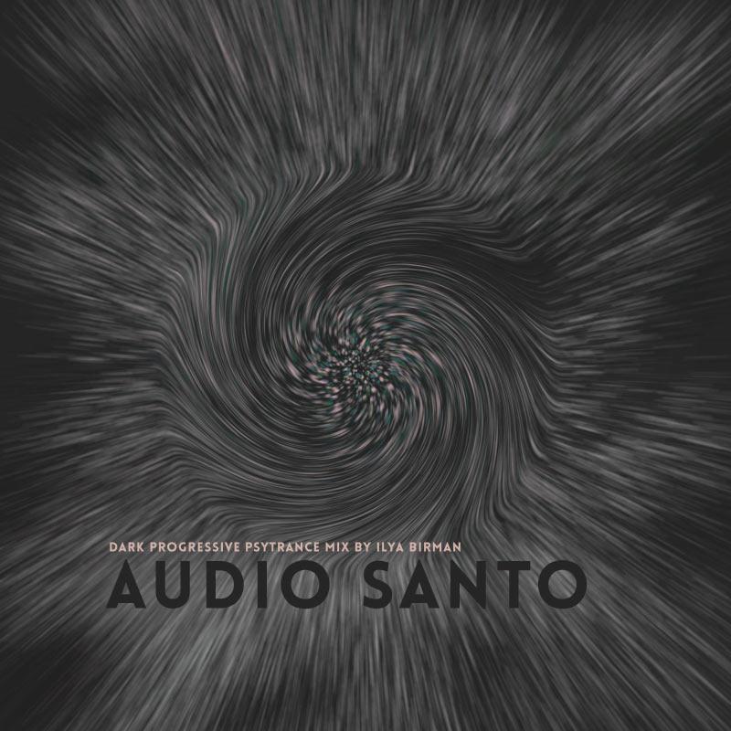Промомикс: Аудио Санто