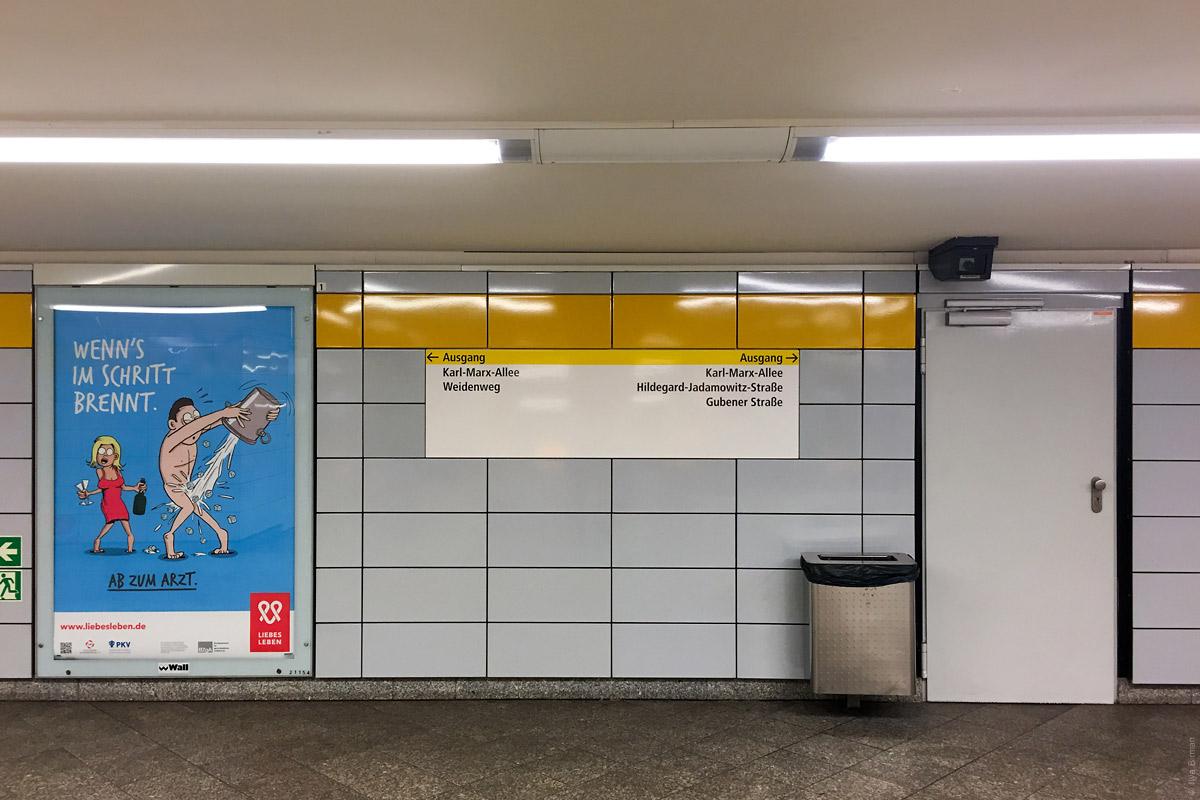 Метро в Берлине