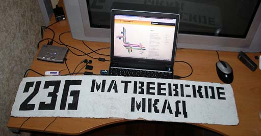236 Матвеевское - МКАД