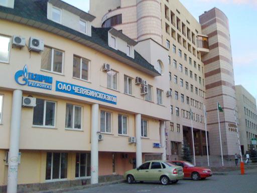 Челябинскгазком