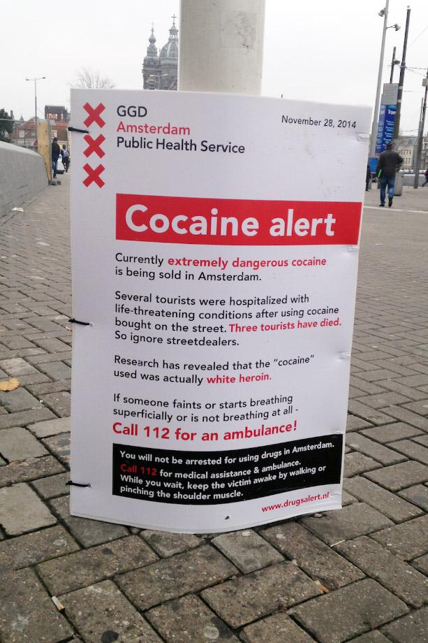 Наркопредупреждение из Амстердама