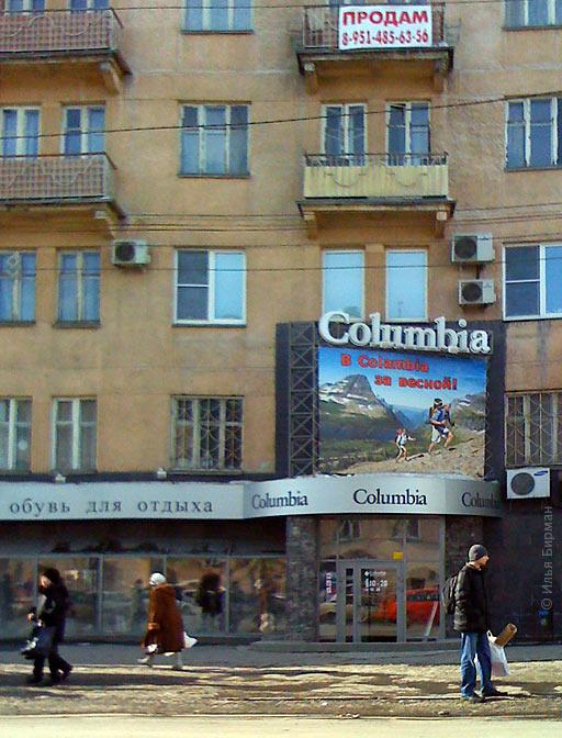Colambia
