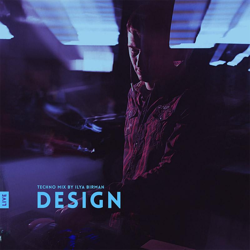 Живой микс: Дизайн