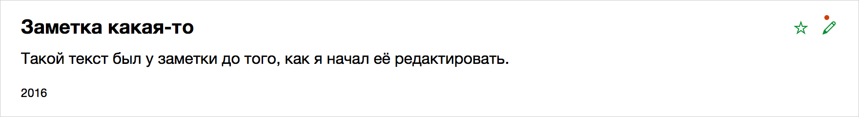 Эгея 2.6 бета