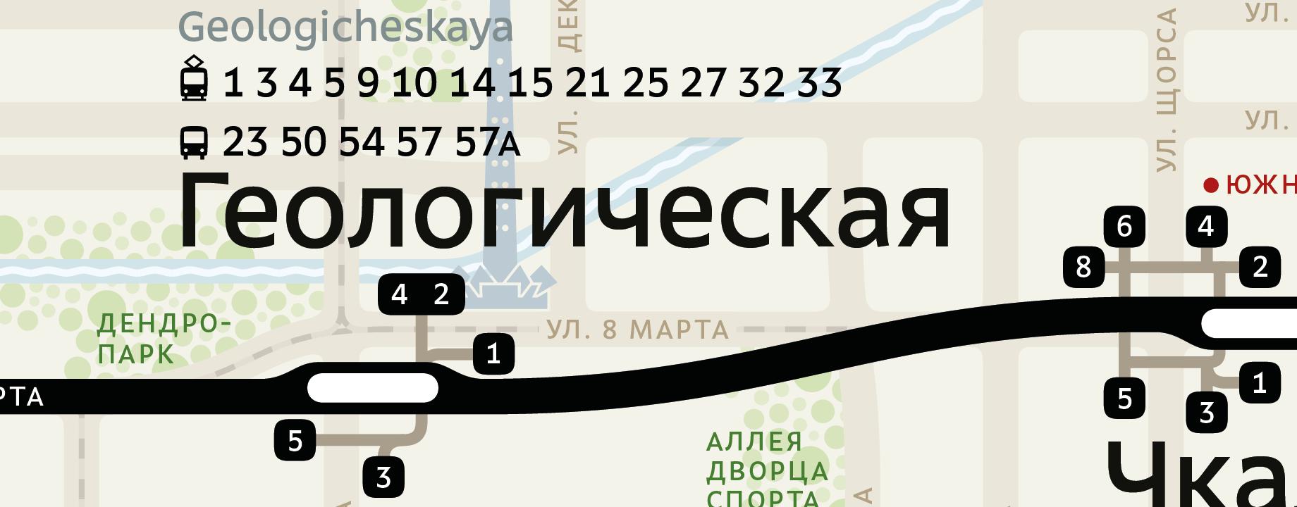 Схема метро Екатеринбурга