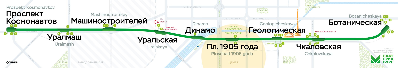 Схема метро Екатеринбурга — 2017
