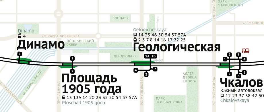 Процесс создания схемы метро Екатеринбурга. Часть третья