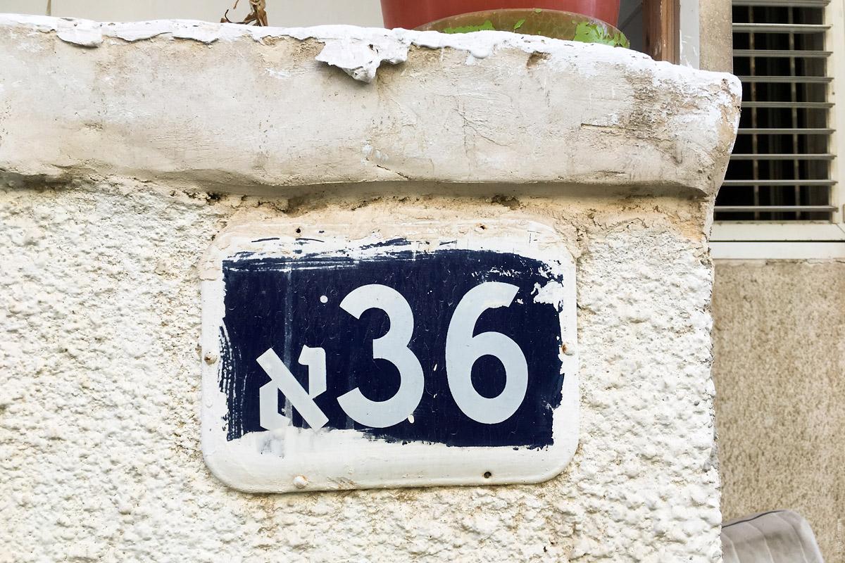 Тридцать шесть алеф