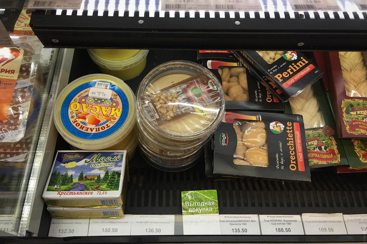 Выбор хумуса в Челябинске
