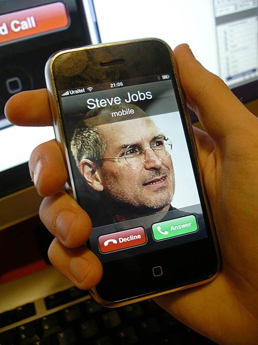 Новый экран звонка