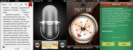 О новом дизайне эпловских приложений