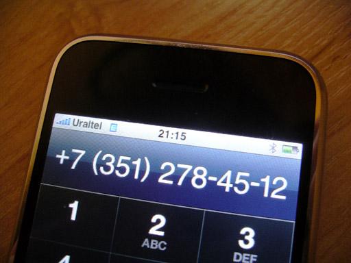 Форматирование номеров на Айфоне