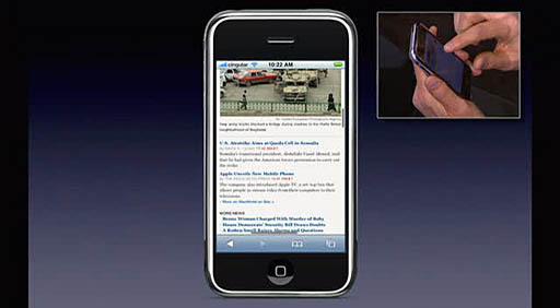 Полосы прокрутки на iPhone