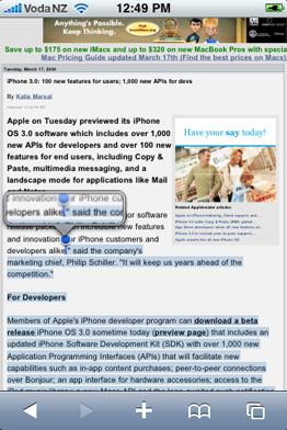 Из браузера можно отдельные фрагменты текста