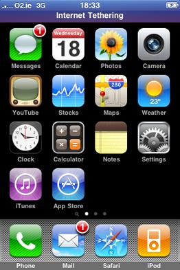 Как выглядит спрингборд, когда телефон используется в качестве модема (подделка?)