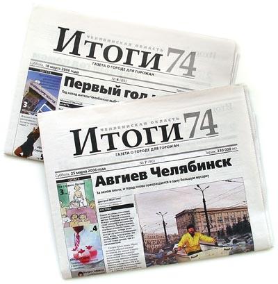 http://ilyabirman.ru/meanwhile/pictures/itogi74.jpg