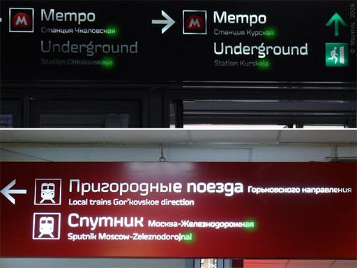 Транслит на Курском