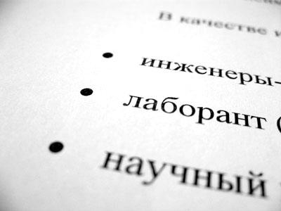 Список маркированный буллетами