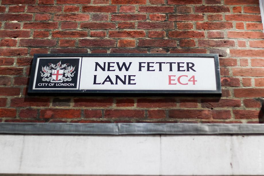 Уличные таблички Лондона. New Fetter Lane