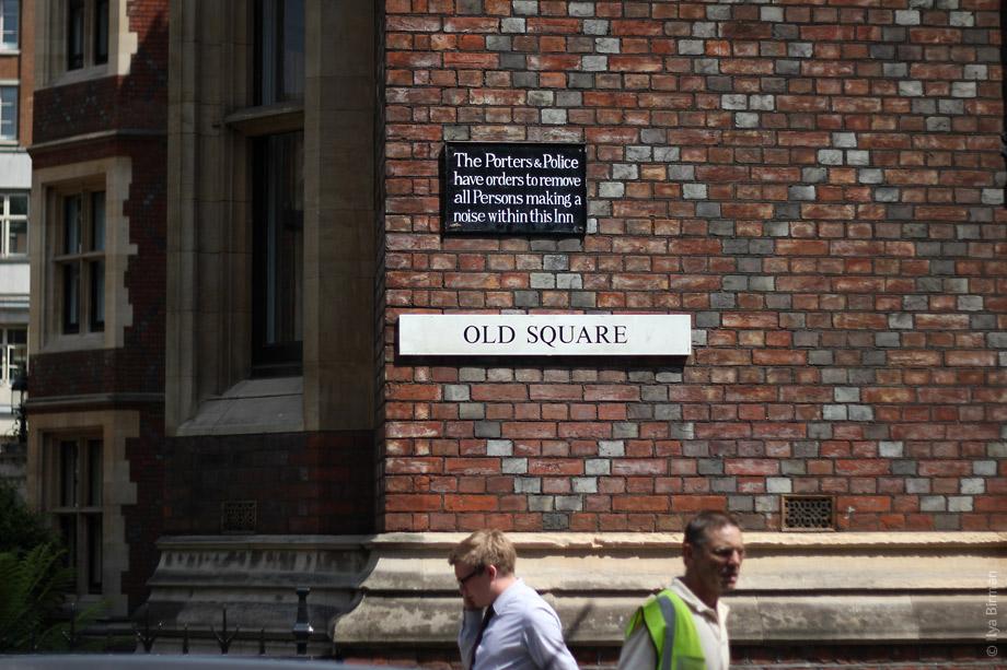 Уличные таблички Лондона. Old Square