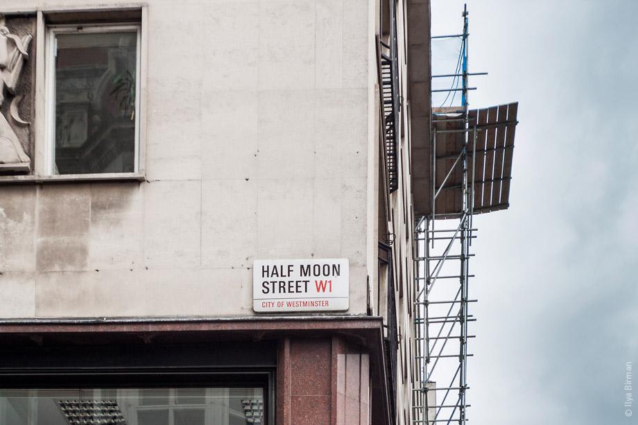 Уличные таблички Лондона. Half Moon Street