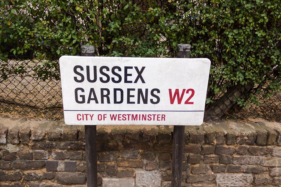 Уличные таблички Лондона. Sussex Gardens
