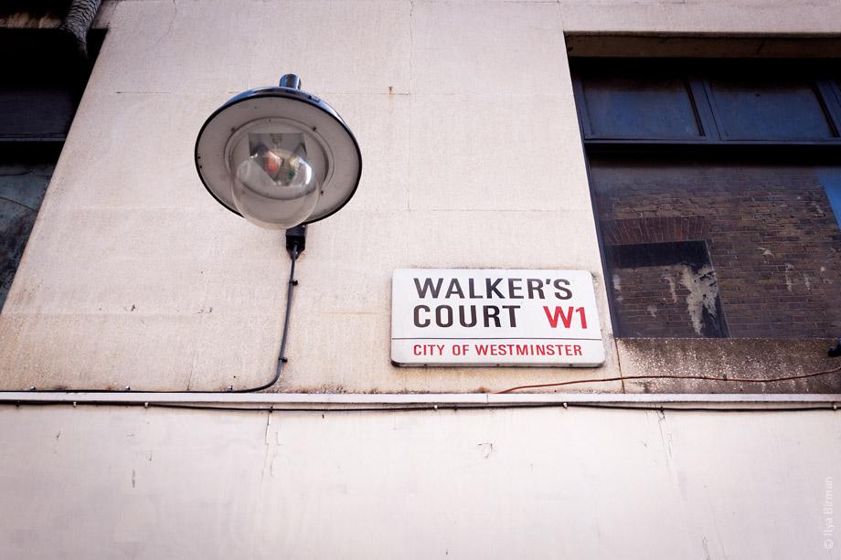 Уличные таблички Лондона. Walker's court