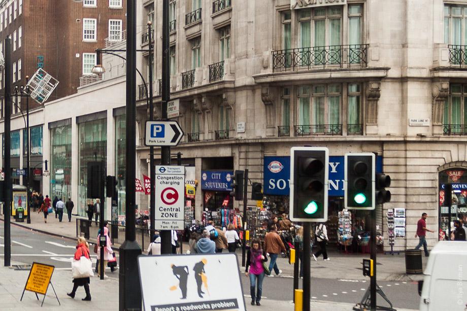 Уличные таблички Лондона. Park lane