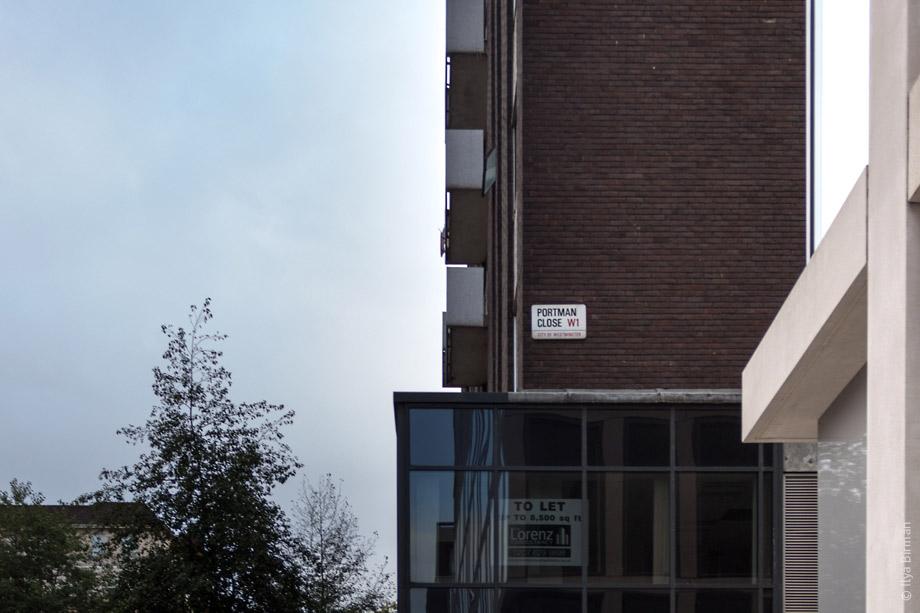 Уличные таблички Лондона. Portman close