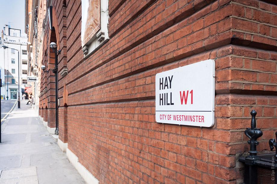 Уличные таблички Лондона. Hay hill
