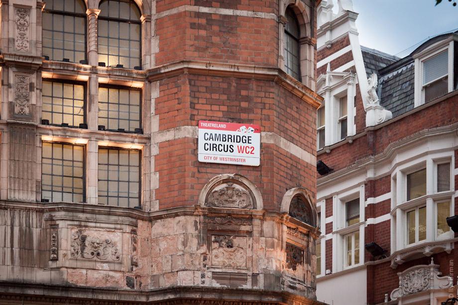 Уличные таблички Лондона. Cambridge circus