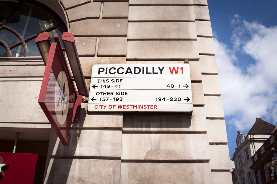 Уличные таблички Лондона. Piccadilly