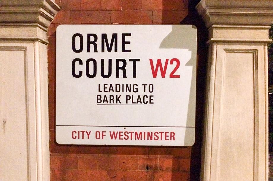Уличные таблички Лондона. Orme Court