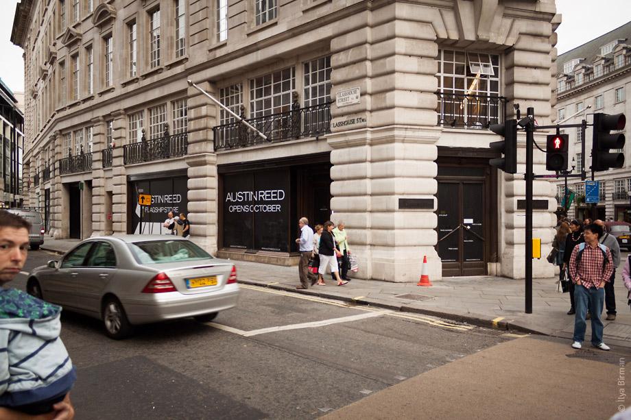 Уличные таблички Лондона. Glasshouse street