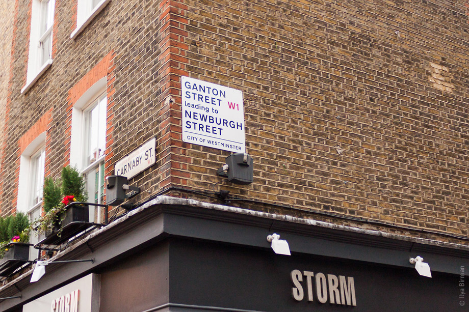 Уличные таблички Лондона. Ganton street