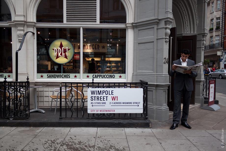 Уличные таблички Лондона. Wimpole street