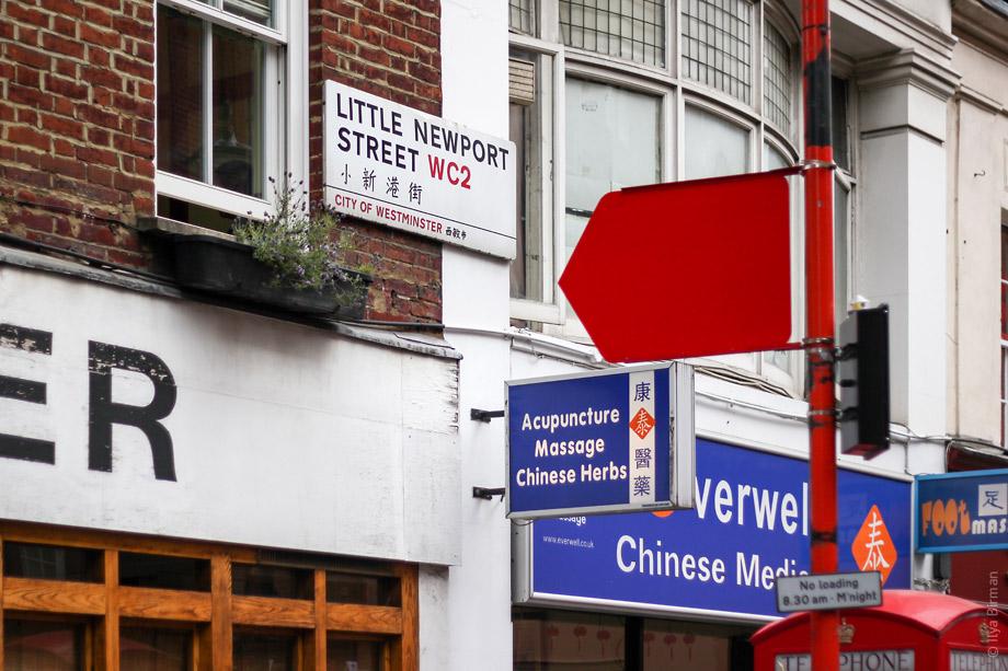 Уличные таблички Лондона. Little Newport street
