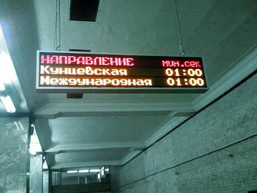 Два поезда прибудут одновременно