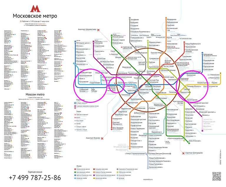 Схема метро: выдохнули