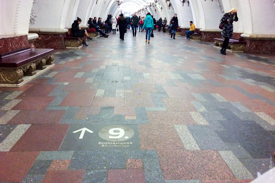 Напольная навигация в московском метро. Узел Библиотеки имени Ленина, октябрь 2014