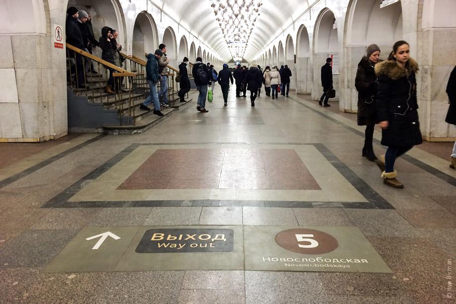 Напольная навигация в московском метро. Узел Новослободской, февраль 2015