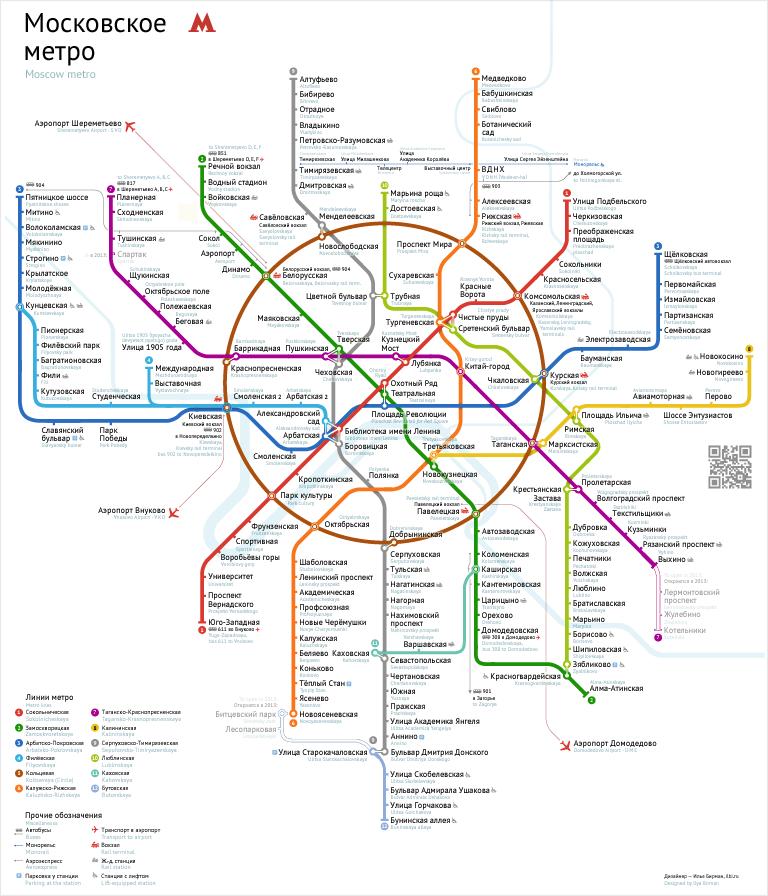 Самая крутая схема Московского метро в мире
