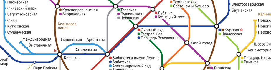 Первую свою схему московского метро я выпустил в 2007 году