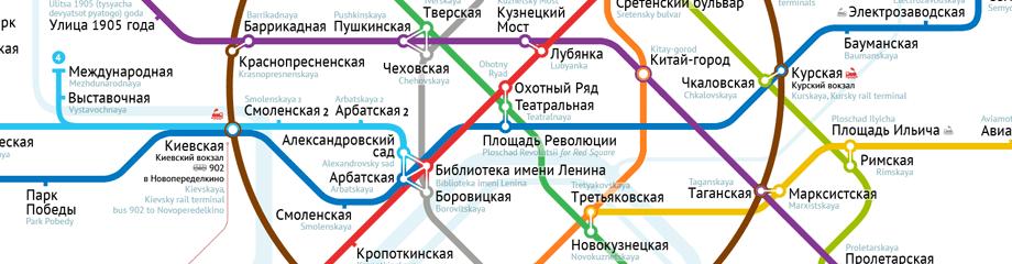 А потом был официанльный конкурс схем московского метро, для которого нарисовал свою третью схему