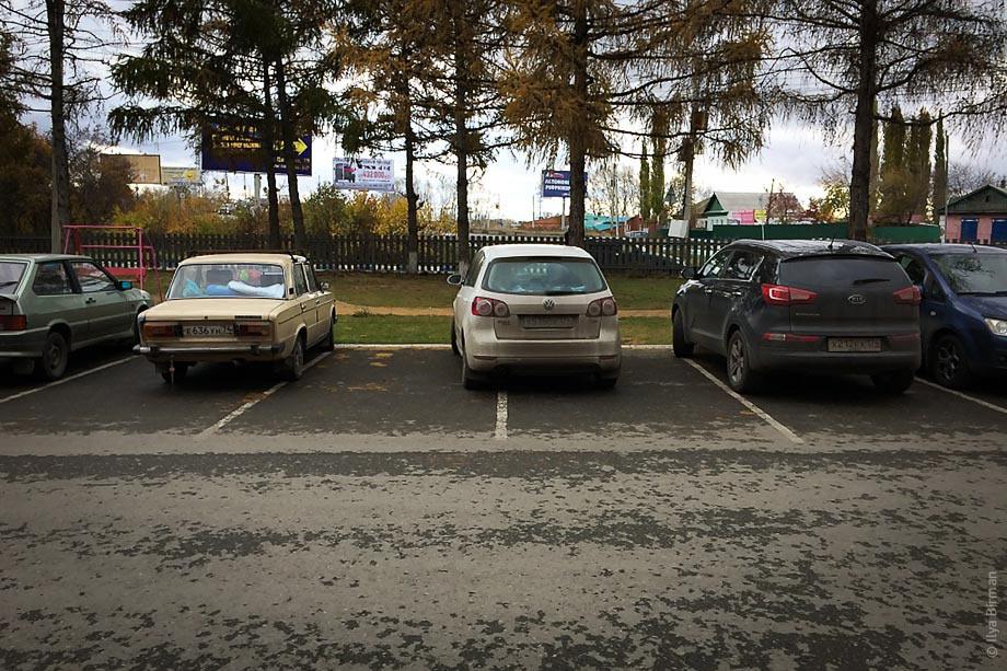 Если вы мудак: как парковаться